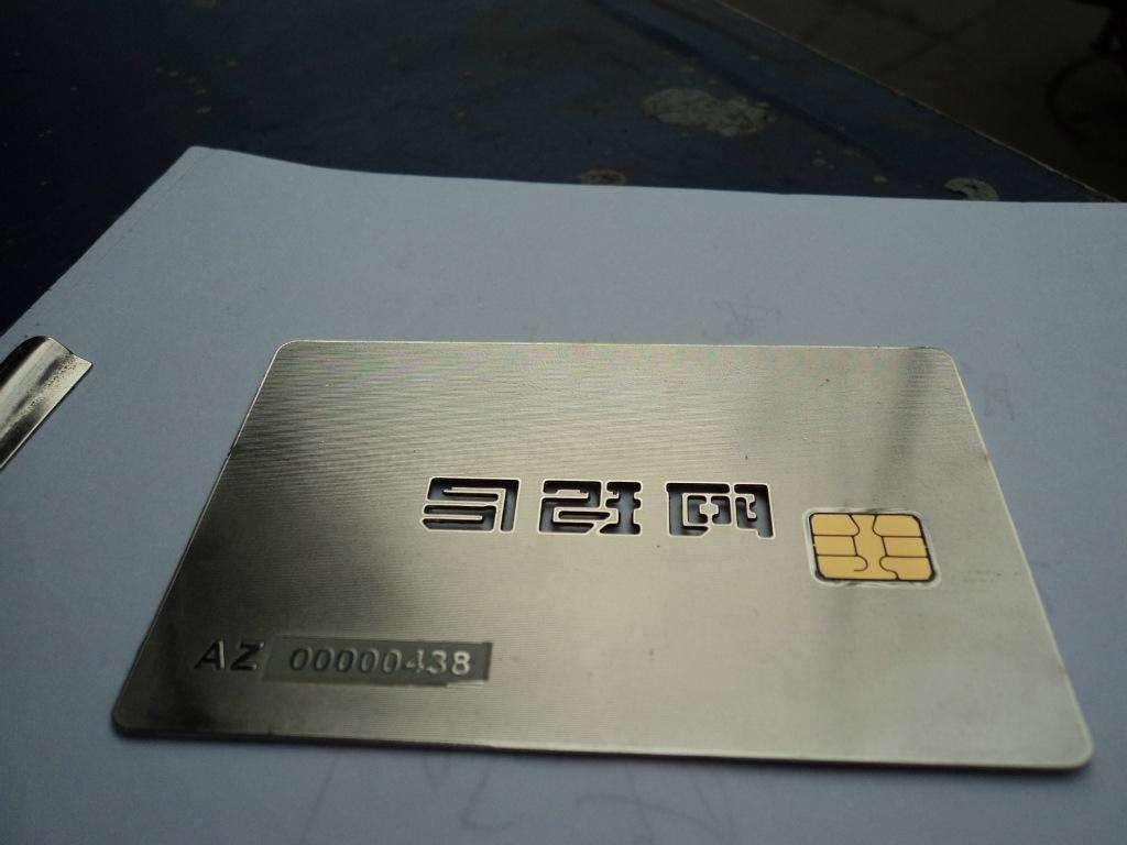 提供苏州ID卡IC卡制作业务