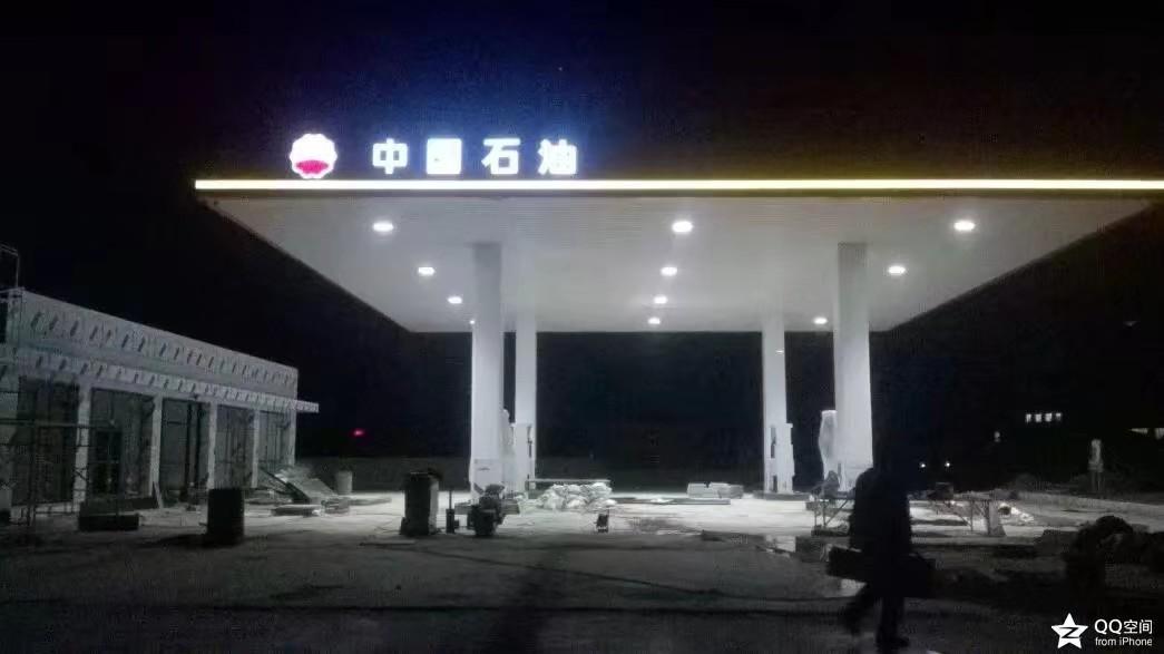 遼寧加油站整體裝修公司|延邊加油站整體裝修工程