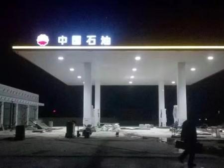 辽宁加油站管道安装焊接的方法!