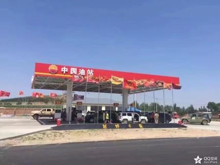 加油站管道安装:怎样选择加油站地埋管道