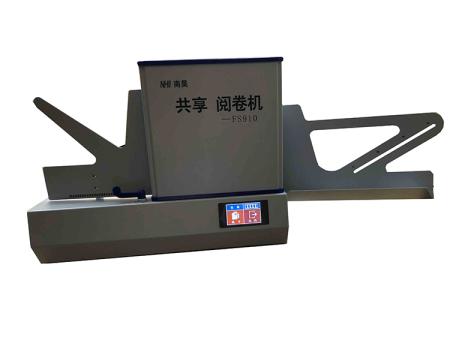 答题卡扫描专用机器 南昊答题卡阅卷机结构生产厂家