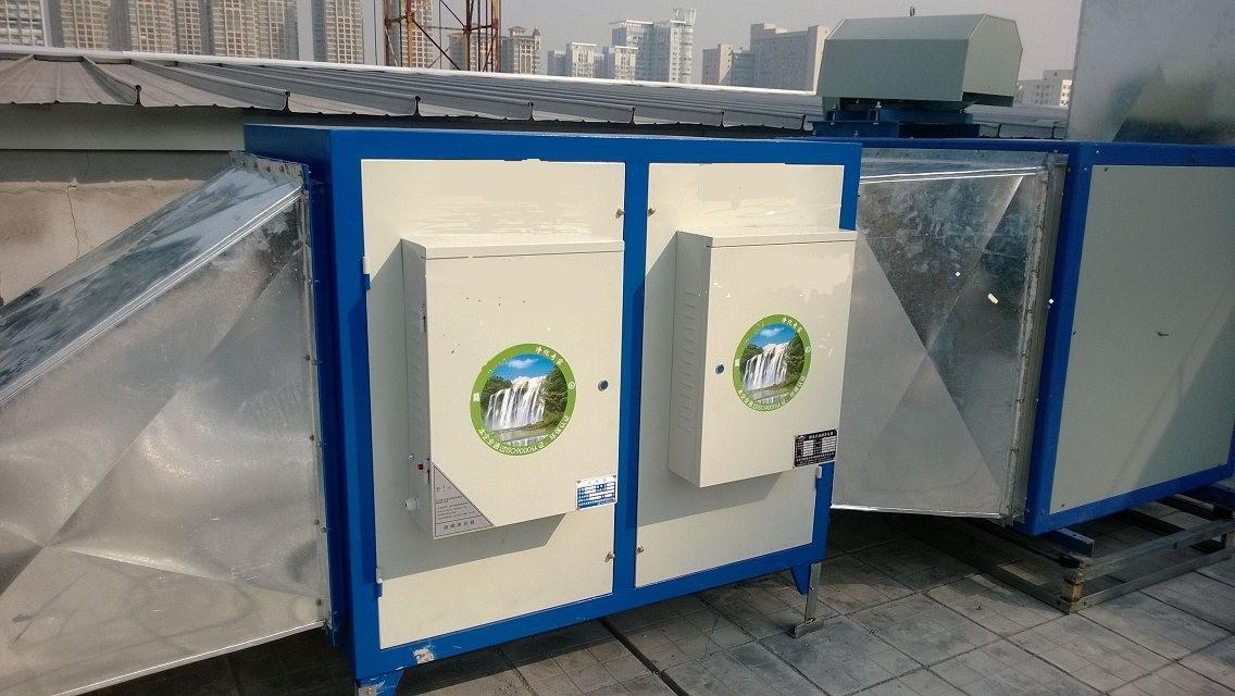 河北光解油烟净化器静电油烟净化器环保设备厂家直销