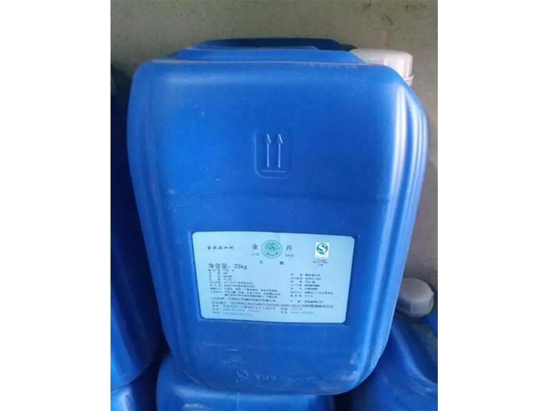 沈陽雙塑化工供應好的乳酸|乳酸廠家