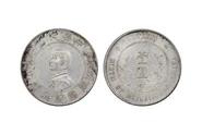 南平古钱币拍卖