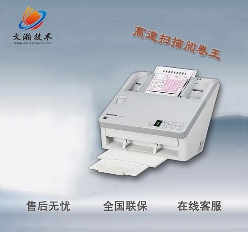 厂家推∞荐智能扫描阅卷王|销量好的试卷扫描仪公司首�I
