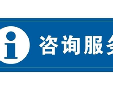 惠州市代办公司变更-专业的公司注册代办