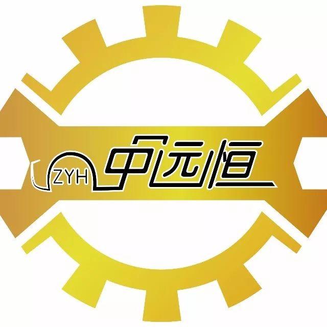 青岛中远恒汽车维修有限责任公司