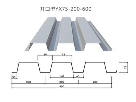 楼层承重板价格-潍坊哪里有卖价位合理的承重板