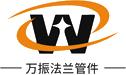 温州市万振法兰管件有限公司