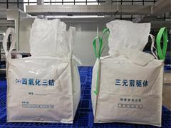 南平集裝袋_哪里能買到有品質的集裝袋