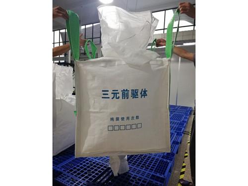 集装袋图片-漳州集装袋制造厂家