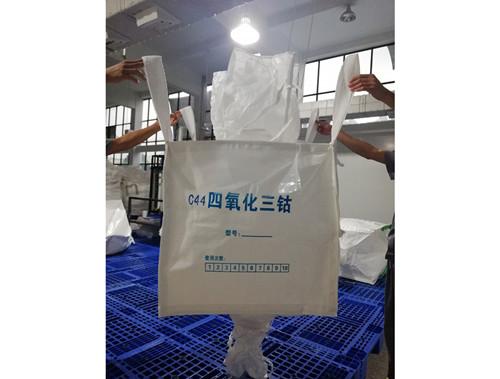 集装袋图片-漳州信誉好的集装袋供应商推荐