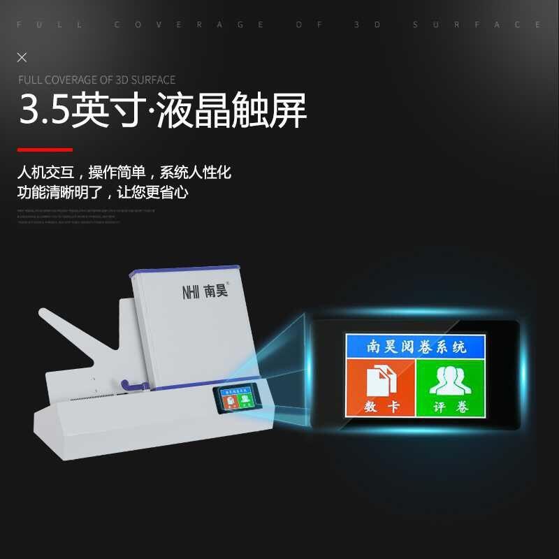 光标阅卷机价格,光学标记阅读机,标记阅读机