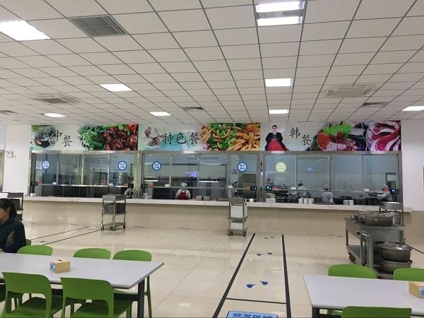 食堂承包电话-靠谱的食堂承包服务爱米粒餐饮管理提供