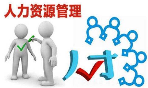正规的辽宁人事代理机构,沈阳鑫诚亿商务咨询有限公司