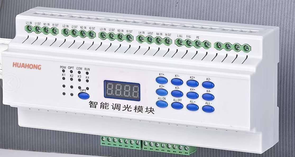 RL/50-4.16N 西安厂家智能照明