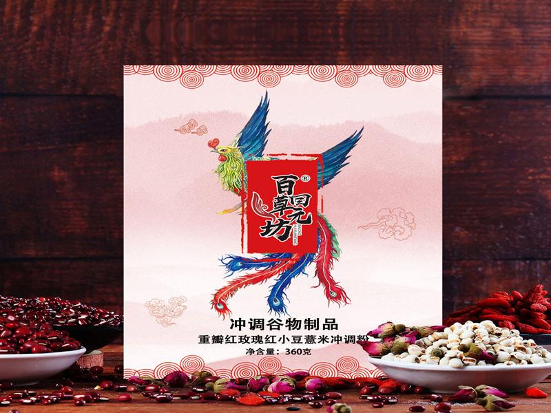 重瓣红玫瑰红小豆薏米枸杞山药莲子藕粉谷物冲调制品