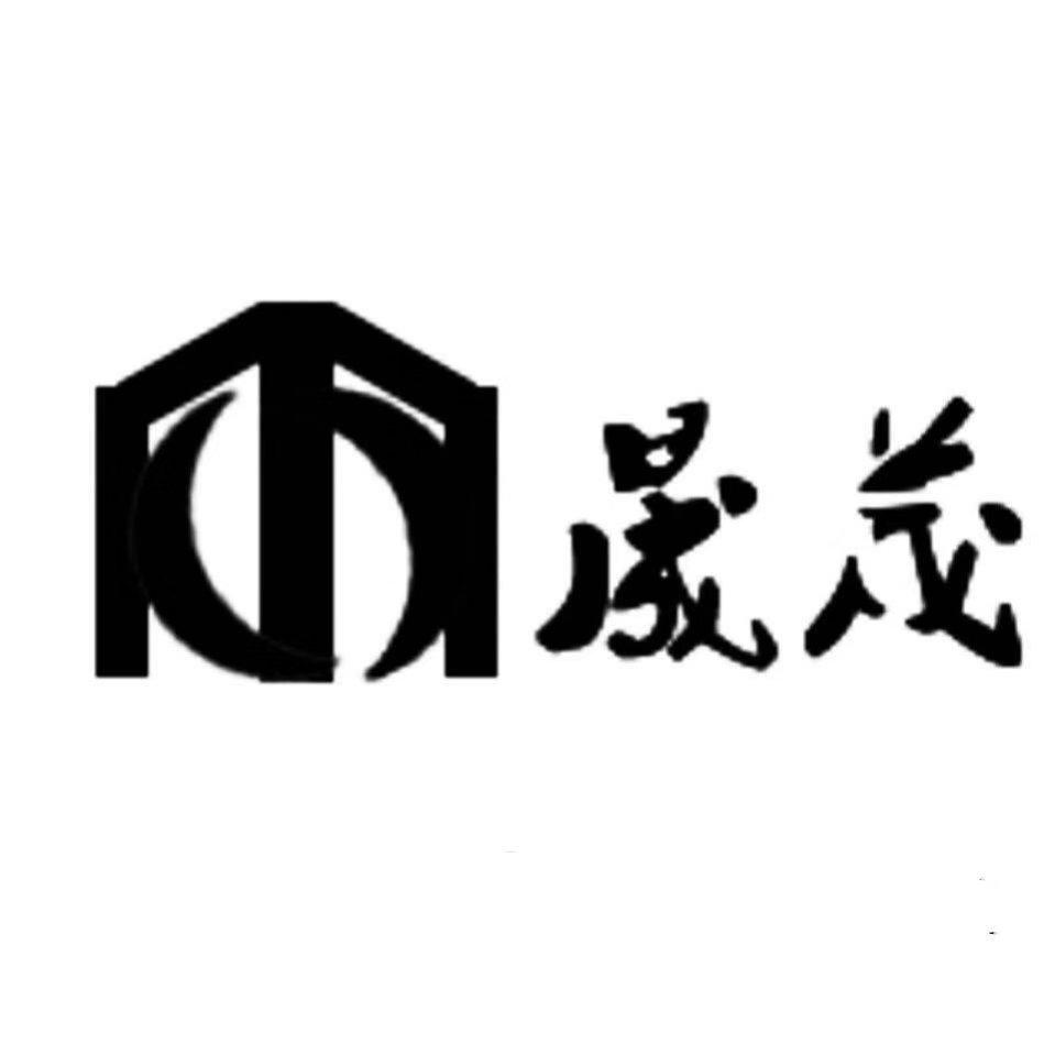 河北晟茂紧固件有限公司