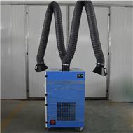 焊煙凈化器移動式焊煙凈化器單臂焊煙凈化器雙臂焊煙凈化器廠家