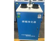天津焊烟净化器-沧州哪里有卖口碑好的焊烟净化器
