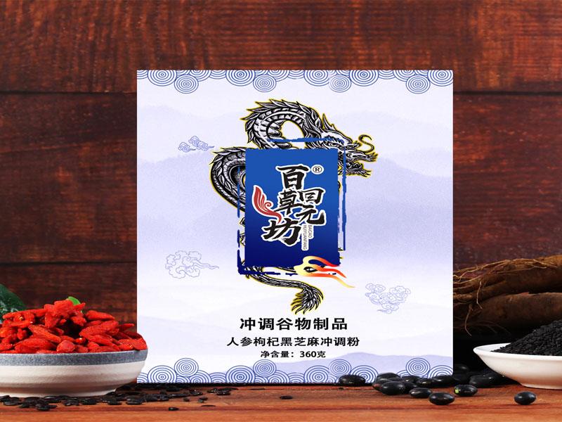 人参枸杞黑芝麻黑米黑豆谷物冲调制品