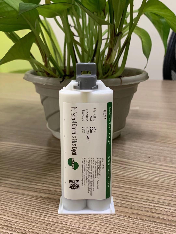耐水性|口碑好的惠创6401厂家推荐