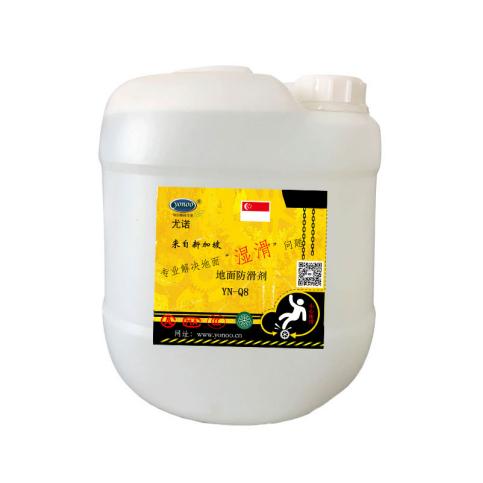 重庆粉末固化剂厂家|供应福建粉末固化剂_品质保证