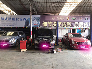 实惠的汽车维修服务当选青岛中远恒汽车维修-服务好的汽车维修