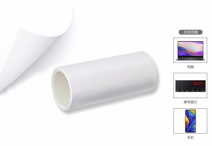 选购扩散膜led-东莞高质量的扩散膜 led哪里买