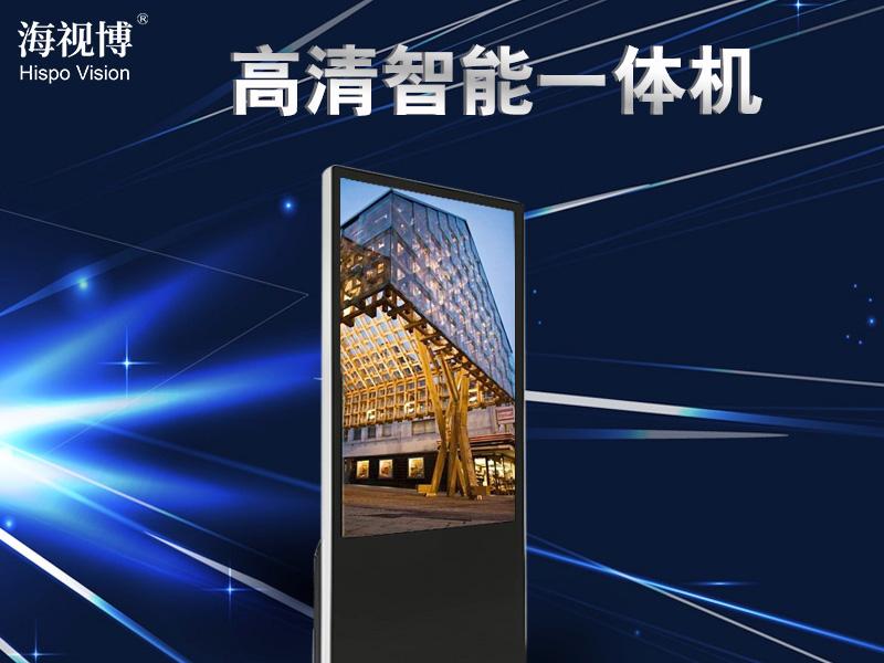 户外立式广告机陕西广告机厂家49寸13087685563林