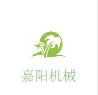 泊头市嘉阳机械yabo亚博体育app制造有限公司