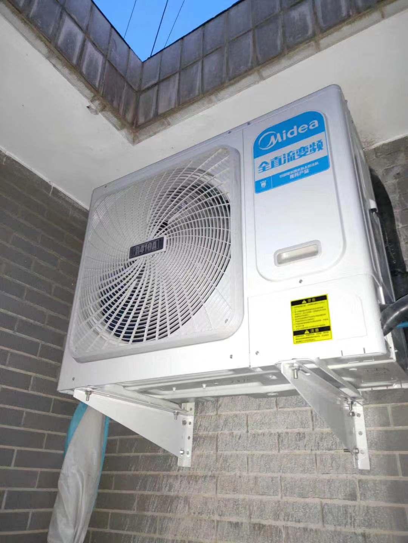 錦州品牌空調維修價格是多少,奇勝中央空調提供營口工廠空調維修
