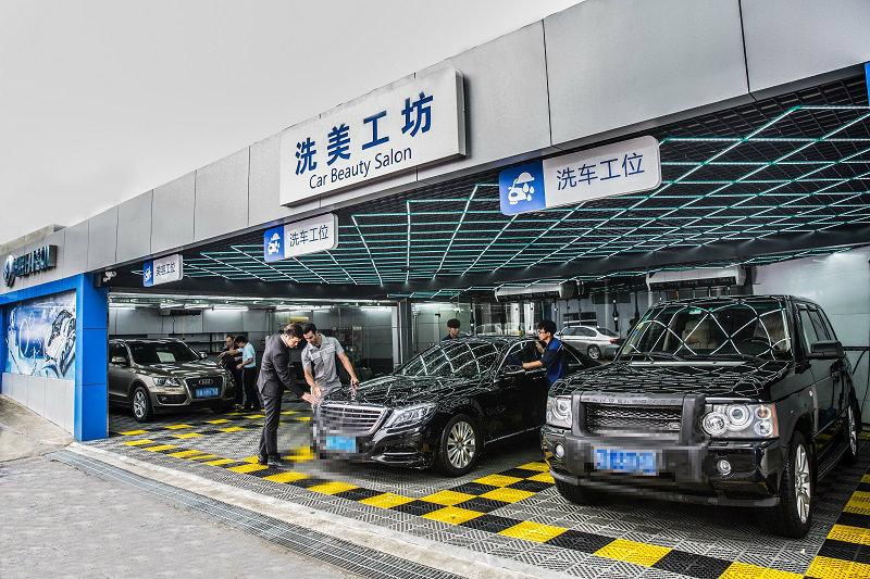 南昌奔驰保养维修|广州哪里有品牌好的汽车美容旗舰店