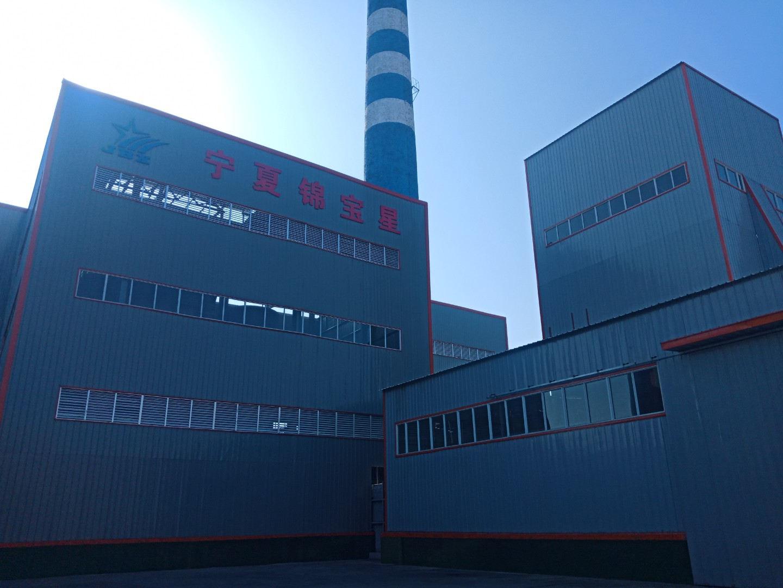 寧夏粉狀活性炭_錦寶星活性炭有限公司可靠的批發_寧夏粉狀活性炭