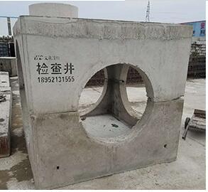 装配式检查井生产厂家|好的装配式检查井尽在文丞预构