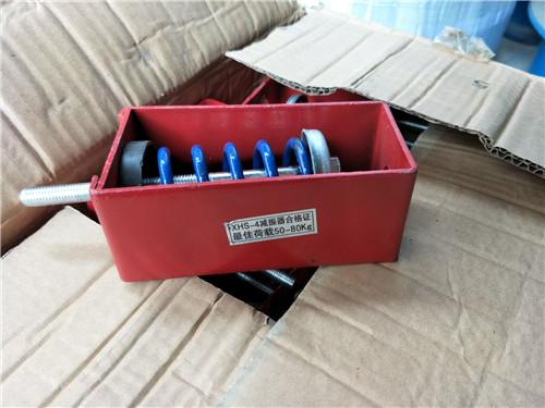 安康减震器-西安橡胶减震器弹簧减震器厂家哪里找