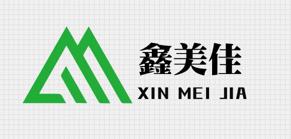 漳州市鑫美佳工貿有限公司
