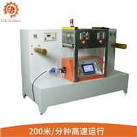 黑龙江脱氧剂薄膜自动打孔机价格合理-包包好包装机械