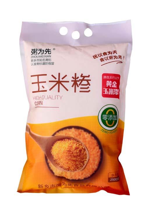 淄博玉米糝廠家|新鄉口碑好的玉米糝批發供應