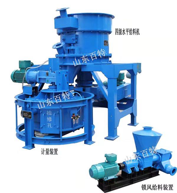 煤粉计量设备价格-大量供应品质可靠的煤粉计量设备