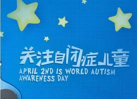 轻度儿童自闭症治疗学校