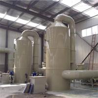 水噴淋塔凈化設備廠家出售PP噴淋塔