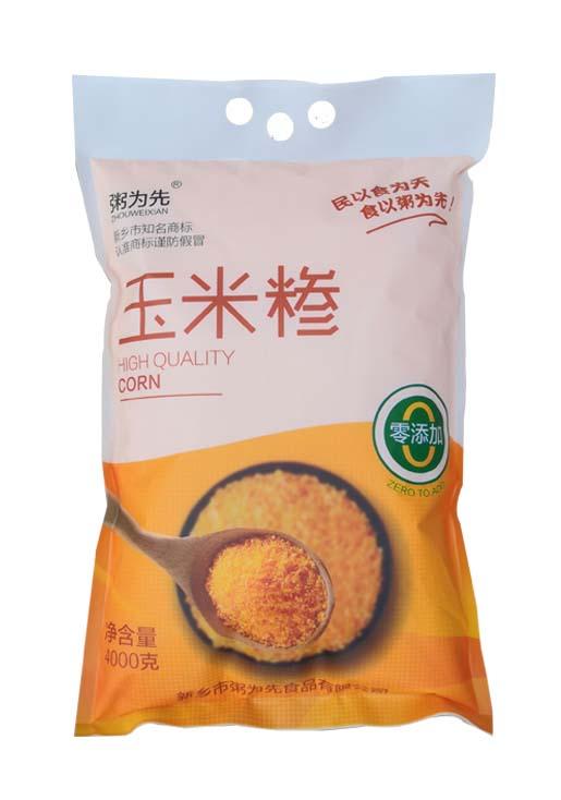 庆阳玉米面厂家-新乡实惠的玉米面批发