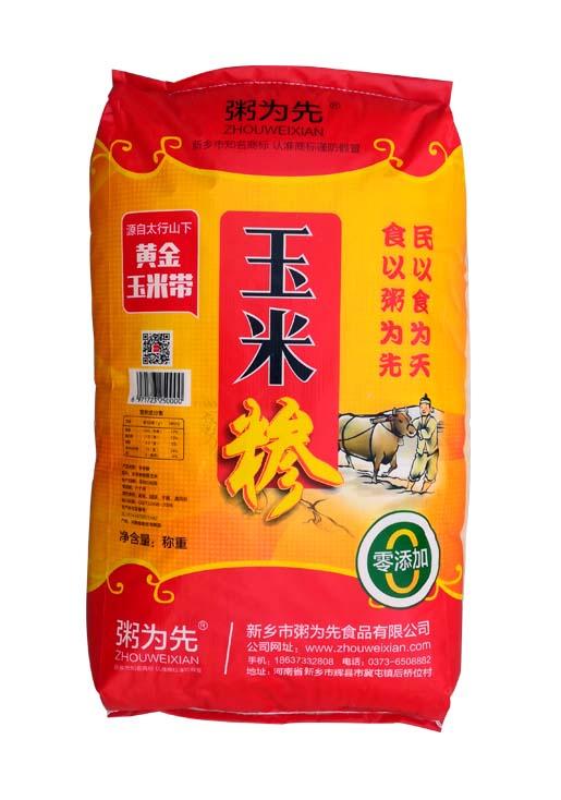 濟南玉米面廠家 粥為先食品_口碑好的玉米面經銷商