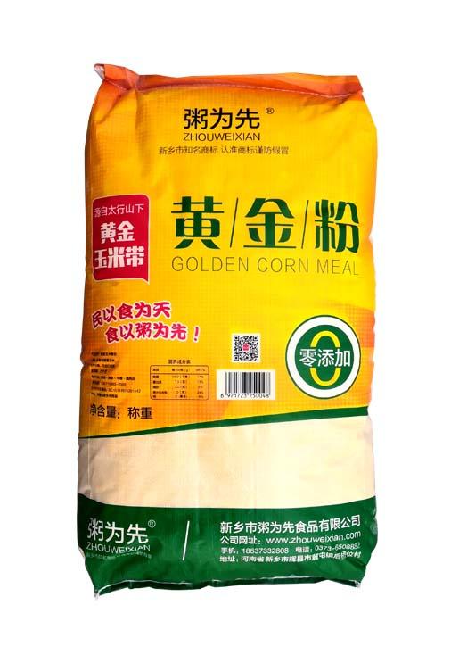 青岛玉米面厂家-物超所值的玉米面推荐