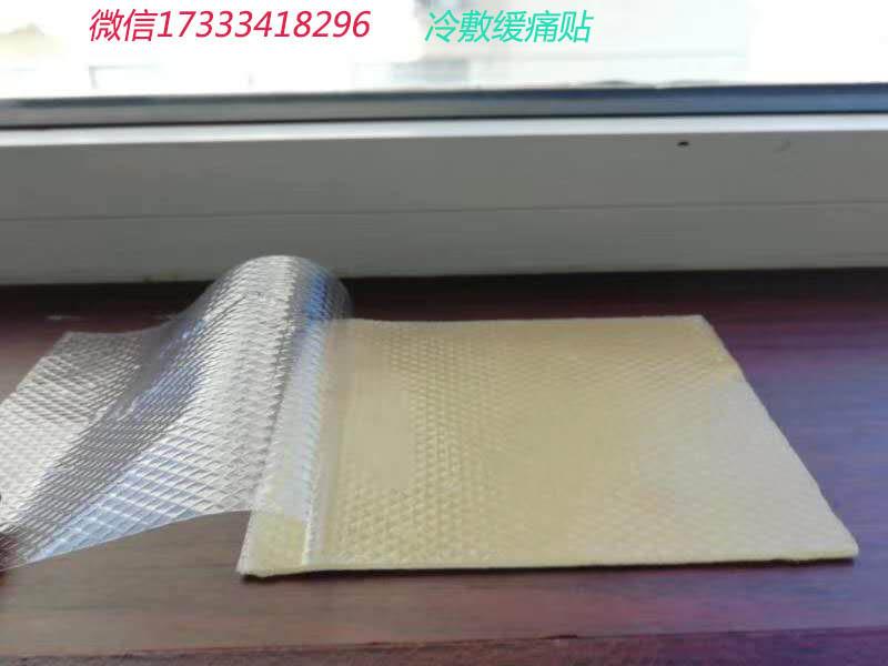溫熱溫和型清涼型泰國虎貼虎標膏貼泰國虎貼