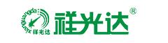 深圳市祥光达光电科技有限公司