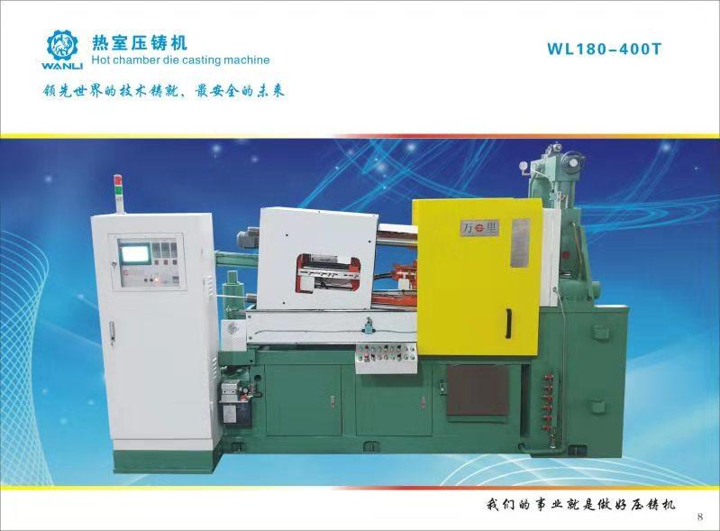 热室压铸机专业供应商-湖南热室压铸机一台多钱