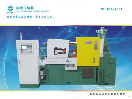 热室压铸机的优点