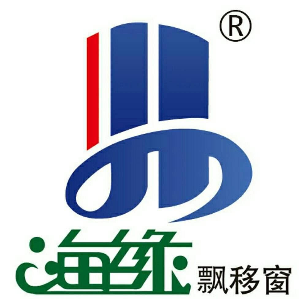 青島宏基永昌裝飾工程有限公司